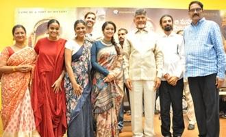 AP CM Chandrababu Naidu Felicitates Mahanati Team
