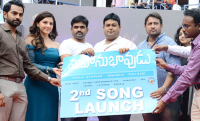 'Mahanubhavudu' 2nd Song Launch @ Vignan College