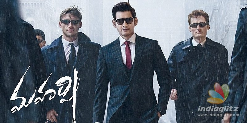 Maharshi most influential, makers thank fans