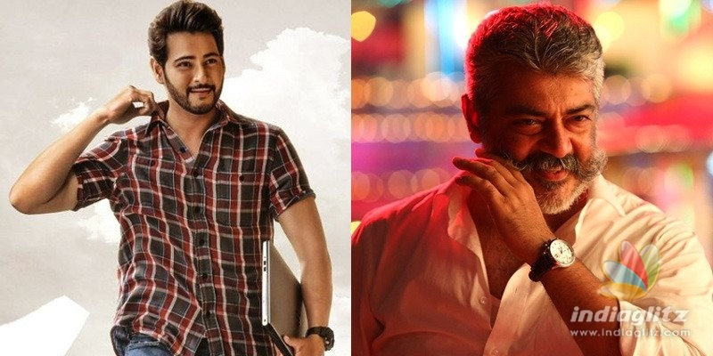 Maharshi, Viswasam trend is not for entire year