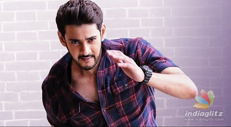 Maharshi second single: Date & time sealed
