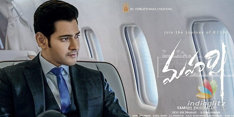 Maharshi in AP/TS: Crosses superb figure in 3 days