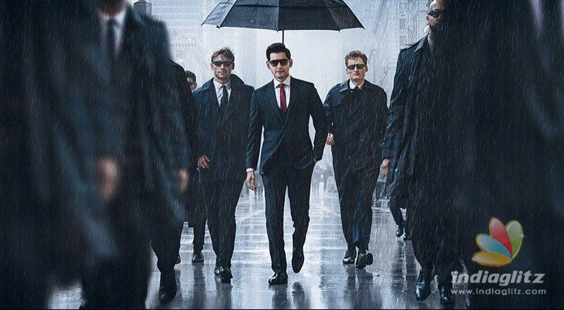 Debonair Mahesh Babu charms in Second Look