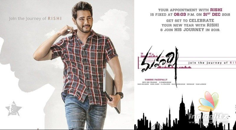 Maharshi look to thrill the audience