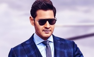 Twitter Tags: Mahesh Babu's film finds place in top list