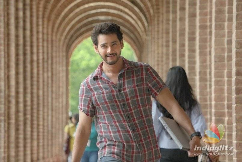 b55f60156 Maharshi' teaser review: Mahesh Babu ratchets up style quotient ...