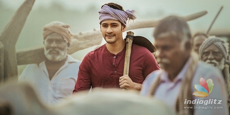 Maharshi: Holds ground on Day 2, figures here