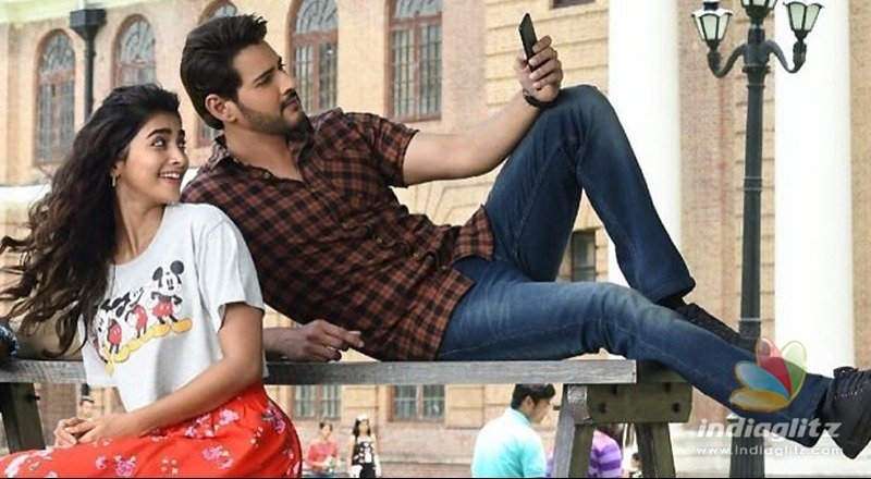Maharshi fake Likes have been removed: Netizens