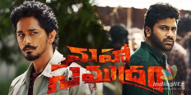 Maha Samudram Trailer: Action, emotion, more action!