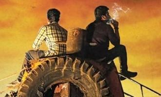 'మహాసముద్రం' ఆగస్ట్ 19న విడుదల
