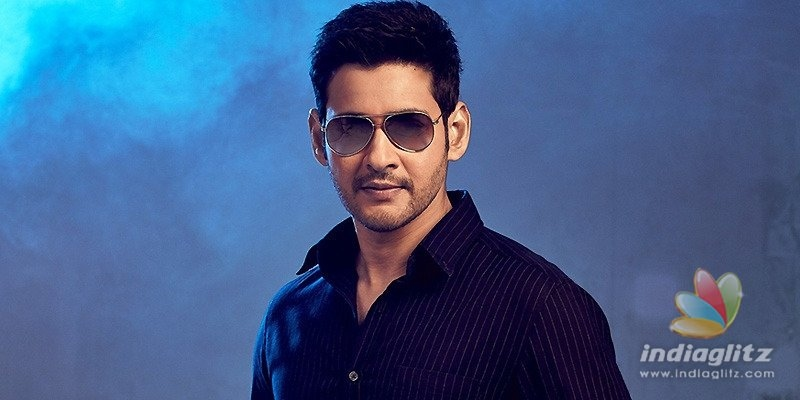 Producers word confuses Mahesh Babus fans