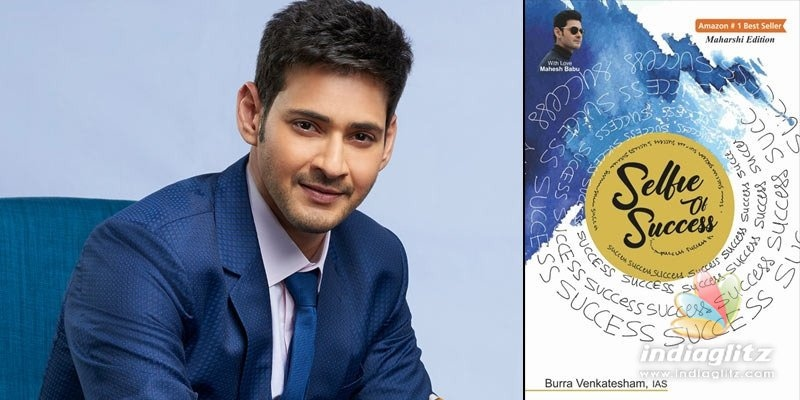 Mahesh Babu recommends Selfie Of Success