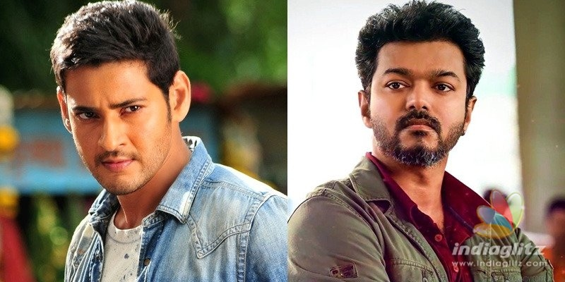 Here is how Mahesh Vs Vijay fan wars started!