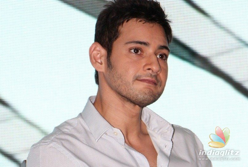Watched the movie with my collar up: Mahesh Babu