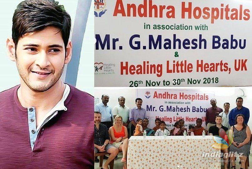 Mahesh Babus help for heart surgeries on children