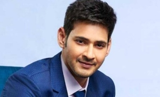 Mahesh and film fraternity supports Vijay Devarakonda!