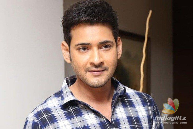 Give every child space & scope: Mahesh Babu