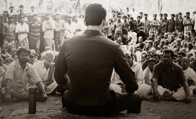 'భరత్ అనే నేను' ఆడియో రిలీజ్ ఎప్పుడంటే..