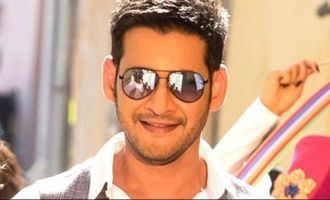Mahesh Babu's nephew's movie formally announced