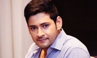 Mahesh Babu's new multiplex in Bengaluru?