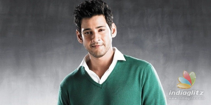 Mahesh Babu likely to become the face of JioTV+