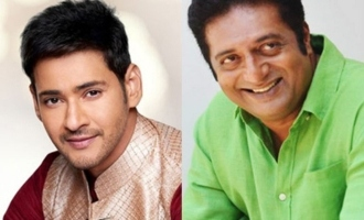Mahesh Babu to Prakash Raj: 'Will wait for your interesting narrative'