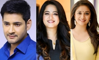 Mahesh, Anushka, Keerthy & others win awards