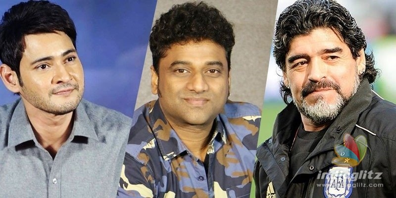 Mahesh Babu, DSP and others mourn Maradonas demise