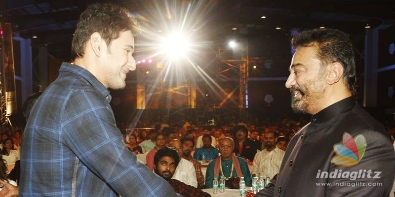 Mahesh Babu wishes birthday boy: Kamal Haasan sir is a genius