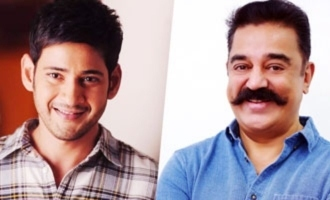 Mahesh Babu wishes birthday boy: 'Kamal Haasan sir is a genius'