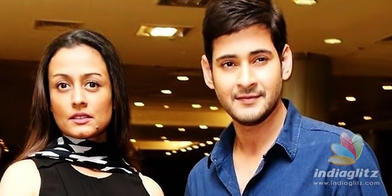 Hardly met during those four years: Namratas love story with Mahesh