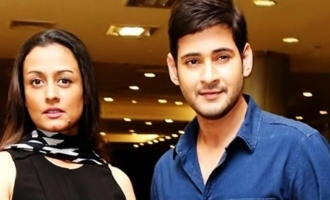 Hardly met during those four years: Namrata's love story with Mahesh