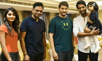 Mahesh & team celebrate Allari Naresh's birthday