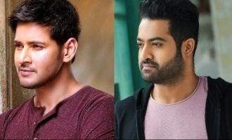 Same spot: Then Mahesh Babu song, now NTR song