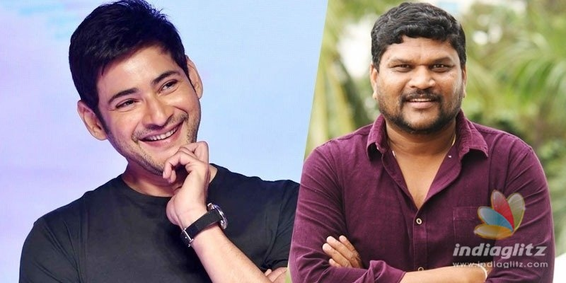 Mahesh and Parasurams films title becomes a buzz
