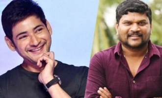 Mahesh and Parasuram's film's title becomes a buzz