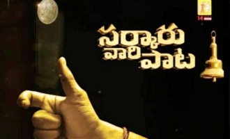 'Sarkaru Vaari Paata' Motion Poster: Stylish, theme-oriented