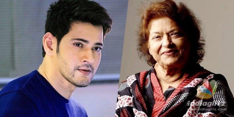 Mahesh Babu, star actresses condole Saroj Khans demise
