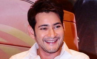 Sitara is much like that Queen: Mahesh Babu