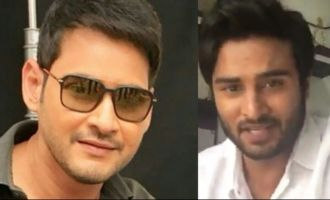 Mahesh Babu chips in for Sudheer Babu