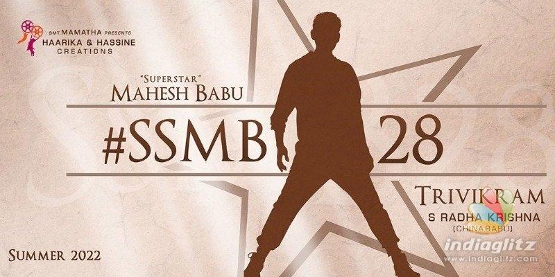 సూపర్స్టార్ మహేష్, స్టార్డైరెక్టర్ త్రివిక్రమ్ కాంబినేషన్లో భారీ చిత్రం