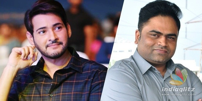After Mahesh snubs Paidipally, new rumours surface