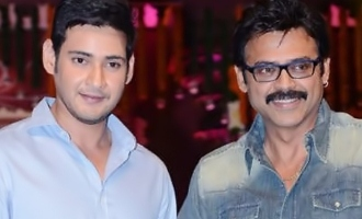 Mahesh Babu, others wish Venkatesh