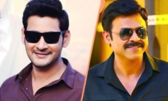 Mahesh Babu, Venkatesh call Team India's win historic, amazing