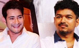 Mahesh Babu wishes superstar
