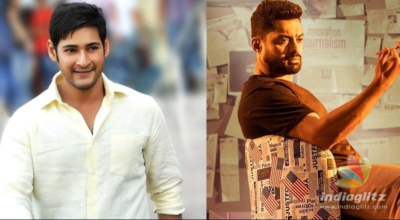 Mahesh Babu lauds latest hit