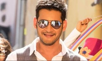 Mahesh Babu's multiplex looks great in these pics