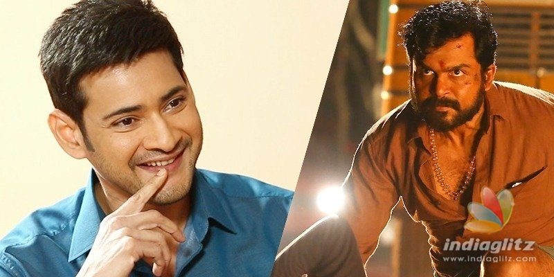 Mahesh Babu loves Khaidi