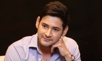 Mahesh Babu has a special request to fans