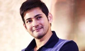 Mahesh Babu celebrates 50 years of Padmalaya Studios